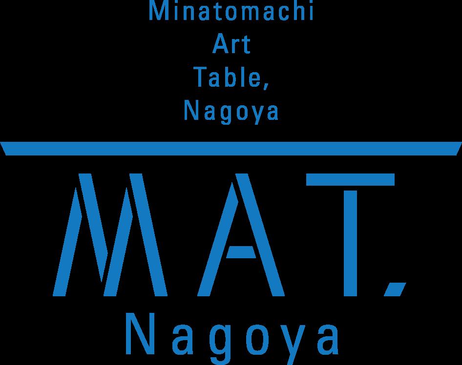 Minatomachi Art Table, Nagoya / みなとまちアートテーブルなごや